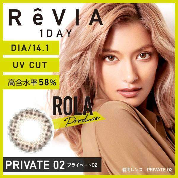ReVIA 1day COLOR | 1day 10枚入<br>プライベート02 - Push!Color GLOBAL