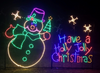 Animated Snowman Happy Holidays Silhouette