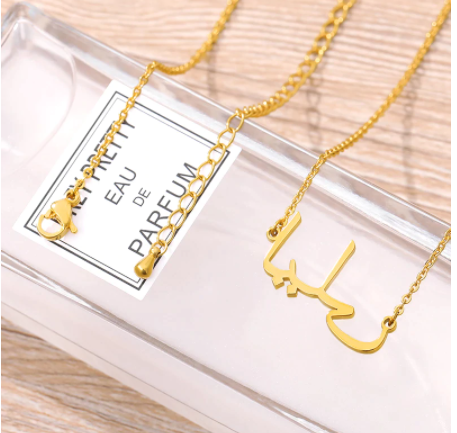 Customized Arabic Name Necklace For Women Personalized Stainless Steel Gold Chain Islamic Necklaces Jewelry Mom Christmas Gift