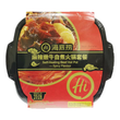 Hai Di Lao - Hot Spicy Beef Self-Brewed Hot Pot 365gm/box