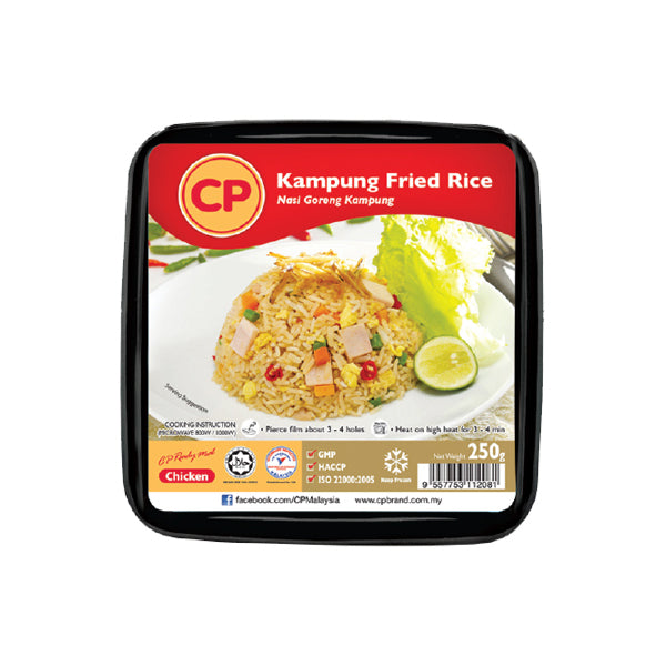 CP Kampung Fried Rice 250gm/tray (Halal) - SGFoodMart.com SG Food Mart