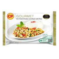 CP Stir Fried Chicken Basil with Rice 320gm/tray (Halal) - SGFoodMart.com SG Food Mart