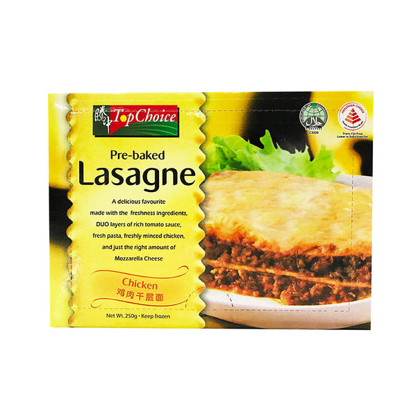 Chicken Lasagne Frozen 250gm/box (Halal) - SGFoodMart.com SG Food Mart