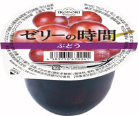 Japanese Premium Jelly Grape 250gm/cup