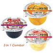 3 in 1 Pack Japanese Premium Jelly Grape+Orange+Peach 250gm x 3cup