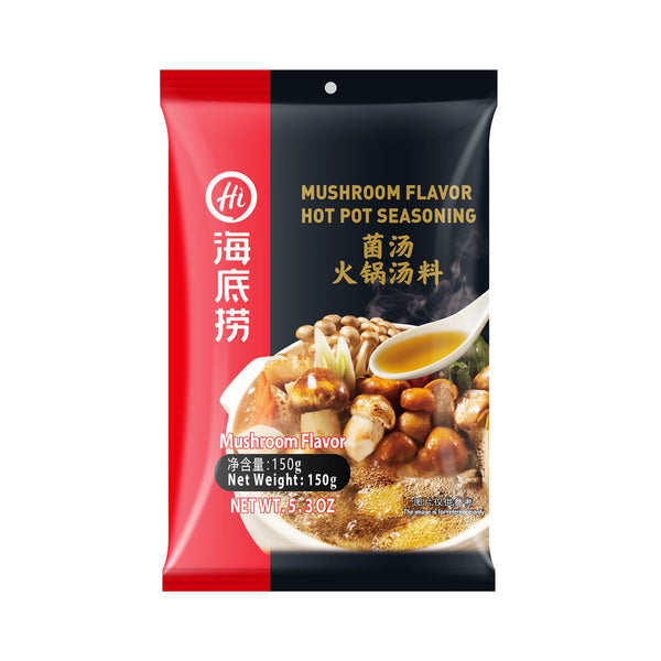 Hai Di Lao - Hot Pot Mushroom Flavor Seasoning 150gm/pkt