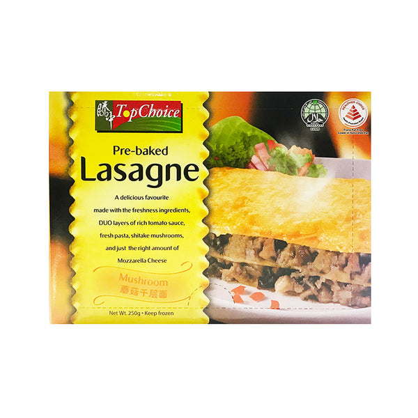 Mushroom Lasagne Frozen 250gm/box (Halal) - SGFoodMart.com SG Food Mart