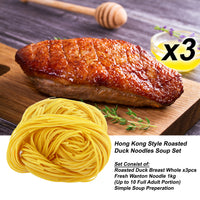 Roasted Duck Noodle Set (For up to 10pax) (Halal)