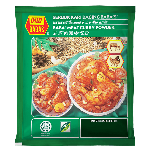 Babas Meat Curry Powder 1kg (Halal)