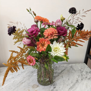 Medium Accent Arrangement - Wild Flower Shop