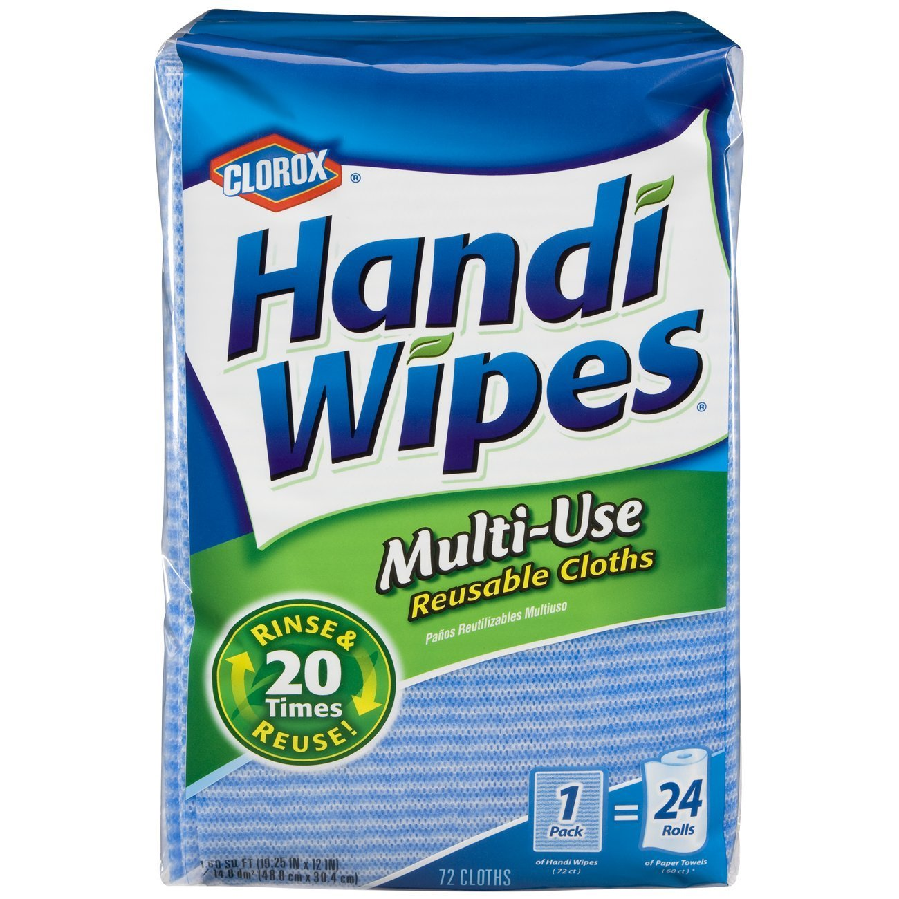 gre>Handi Wipes - per packet
