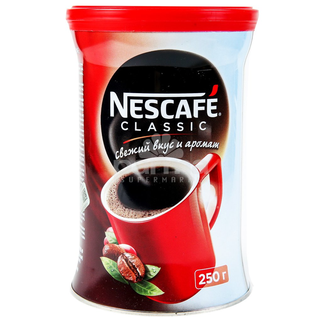 dub>Nestle Nescafe coffee classic