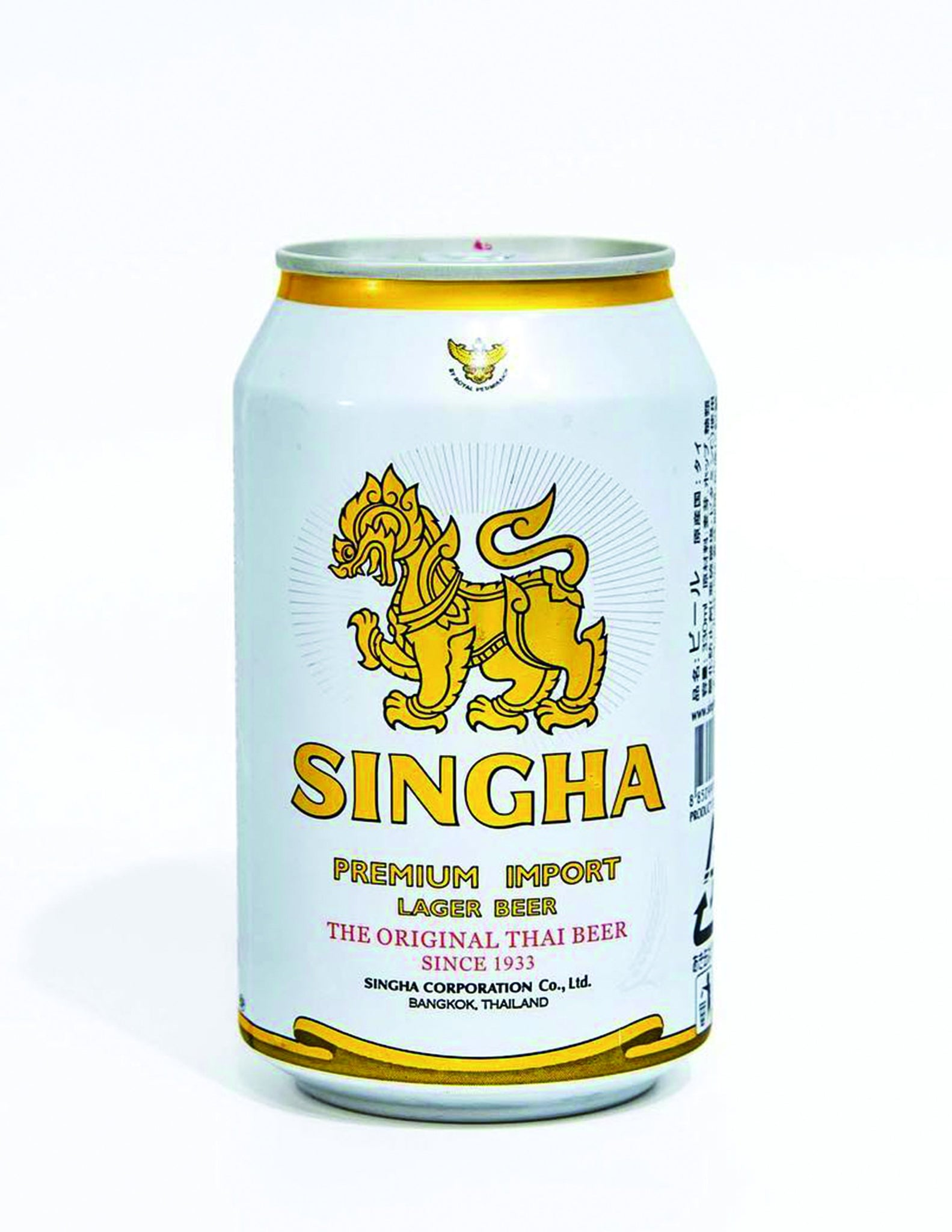 tha>Singha Locally brewed beer 6 x 330 ml cans