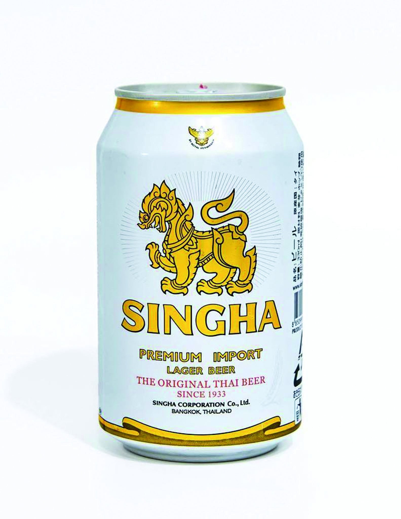 tha>Singha Locally brewed beer 24 x 330 ml cans