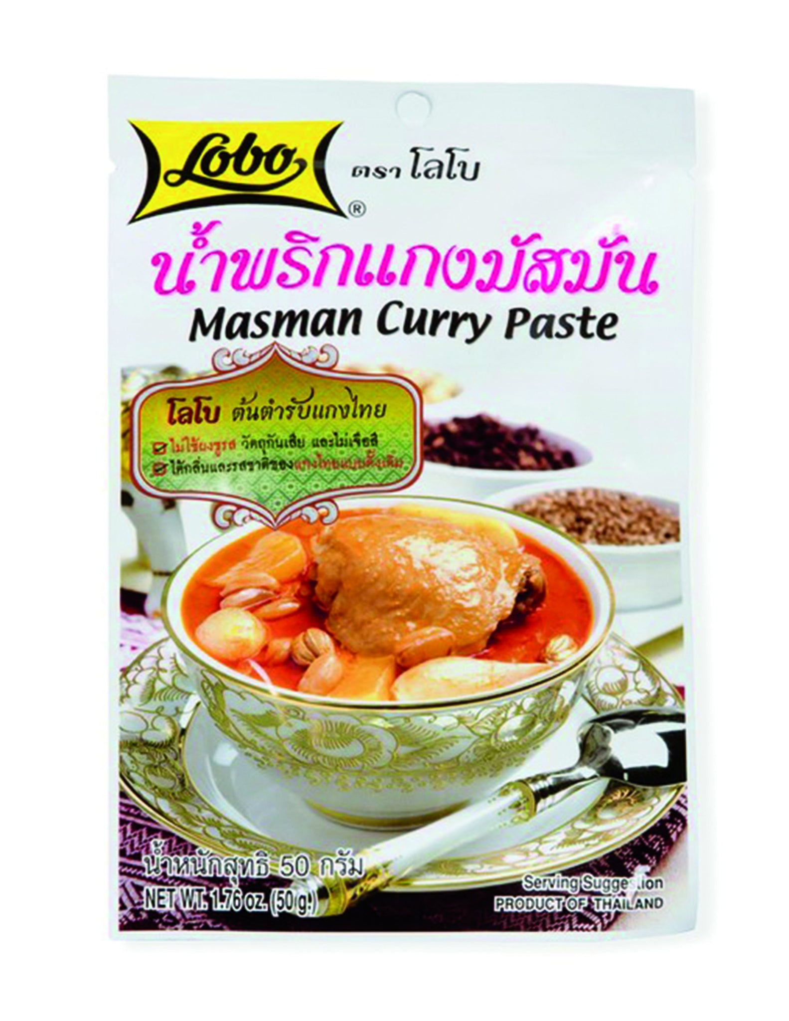 tha>Lobo masaman Curry Paste 50 gram
