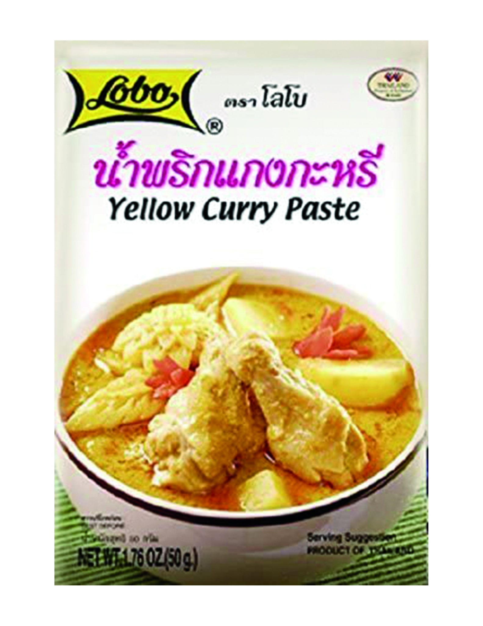 tha>Lobo yellow Curry Paste 50 gram