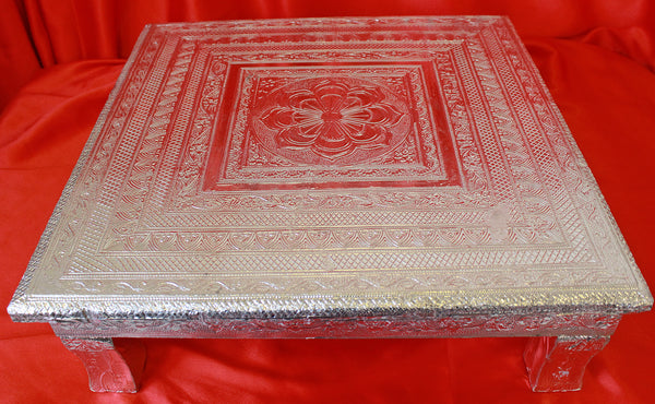 Carved Aluminum Bajot / Indian Table (Chowki) - 3 Sizes- LI 34