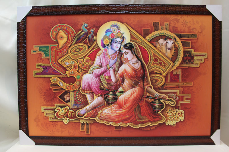 Radha Krishna with an abstract design