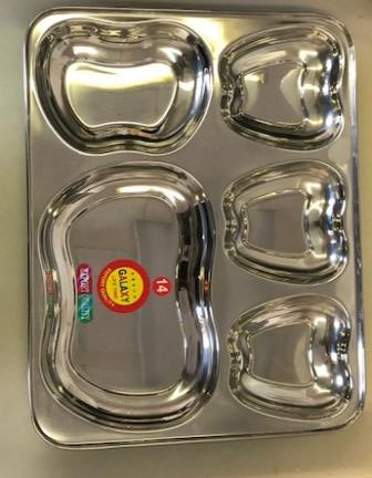 Stainless Steel Rectangle Thali in Apple Shape - 5 Compartments