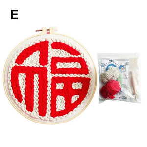 Woolen DIY Kit DIY Embroidery Tool Wool Rug Hooking Kit Handcraft Set Cross Stitch Kit Embroidery Frame Punch Needle Alpaca