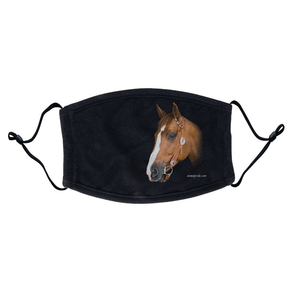 Majestic Brown Horse Face Mask - Adjustable, Reusable - NEW Zoo & Adventure Park