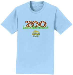 NEW Zoo & Adventure Park - Zoo Giraffe Pattern - Adult Unisex T-Shirt