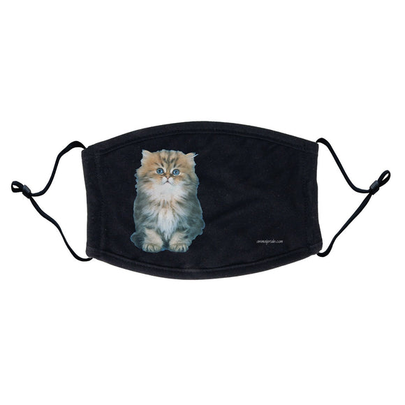 Parker Paws Store - Blue Eyes Kitten - Adjustable Face Mask