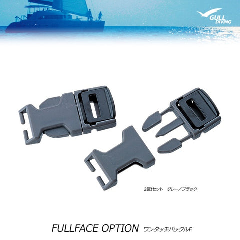 one touch buckle(fullface)2pcs