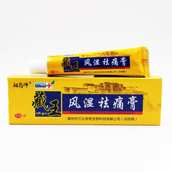 1PC Tibet Analgesic Cream Treat Rheumatoid