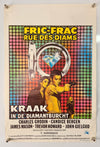 11 Harrowhouse (Fric-Frac Rue Des Diams) - 1974 - Original Belgian Poster