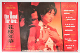 In The Mood For Love - 2000 - Original UK Quad