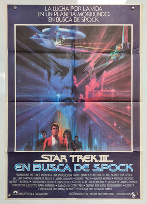 Star Trek 3 - The Search for Spock - 1984 - Original Spanish Poster
