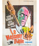 Die Monster Die - 1965 - Original French Grande Poster