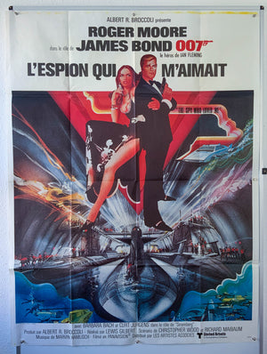 The Spy Who Loved Me - 1977 - Original Poster