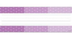CTP4459 Ombre Purple Nameplates