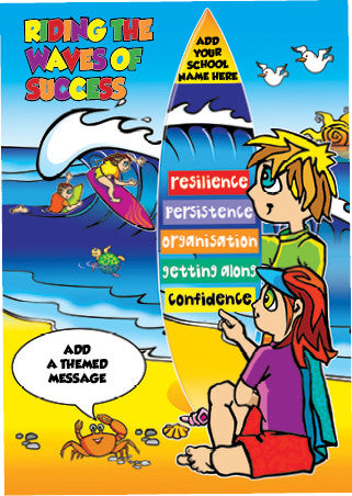 PC07 Surfer Achievement Award Personalised Certificate