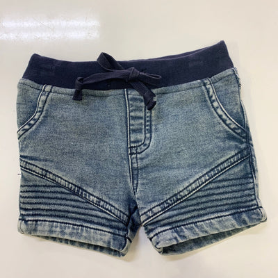 Korango Boys Shorts