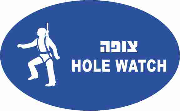 מדבקה לקסדה צופה HOLE WATCH