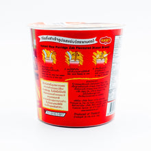 Load image into Gallery viewer, Kaset Instant Quick Meal Rice Porridge Fish Seafood Spicy 30g. (Pack of 6)