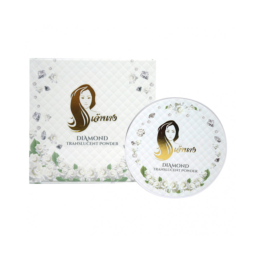 Chaonang Diamond Translucent Powder 6.5g.