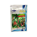 X3 Chia Tai Original Thai Bird chilli : 90 Seeds Per Package (0.017 oz.)