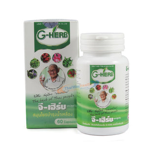 G-HERB Herbal Tonic 60 tablets 40g. (6 pcs.)