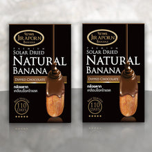 Load image into Gallery viewer, Jiraporn Solar Dried Natural Banana Dipped Chocolate 250g. (2 packages)
