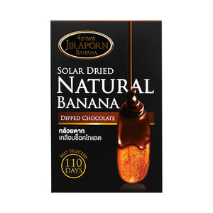 Jiraporn Solar Dried Natural Banana Dipped Chocolate 250g. (2 packages)