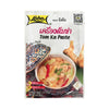 X6 Lobo Tom Ka Paste, Authentic Thai Tom Ka Paste for Soups (1.06 oz.)