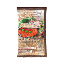 Load image into Gallery viewer, Mae Kaan Dried Shrimp Paste Chili Sauce (0.7 oz.)