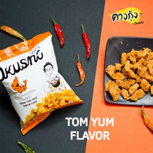 Load image into Gallery viewer, Okusno Fried Shrimp Heads TomYum Flavor 24g.