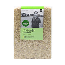 Load image into Gallery viewer, Organic Sinlek Rice 1 kg