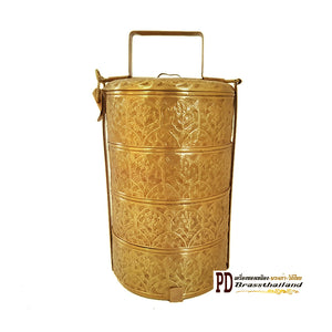 PD Brass Thailand : Brass Food Carrier Jasmine Flower Pattern