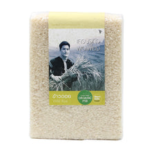 Load image into Gallery viewer, Khao Doi Organic Wild Rice 1 Kg